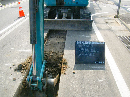 測点NO5 機械掘削 残土処理